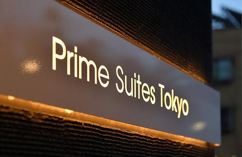 prime11.jpg