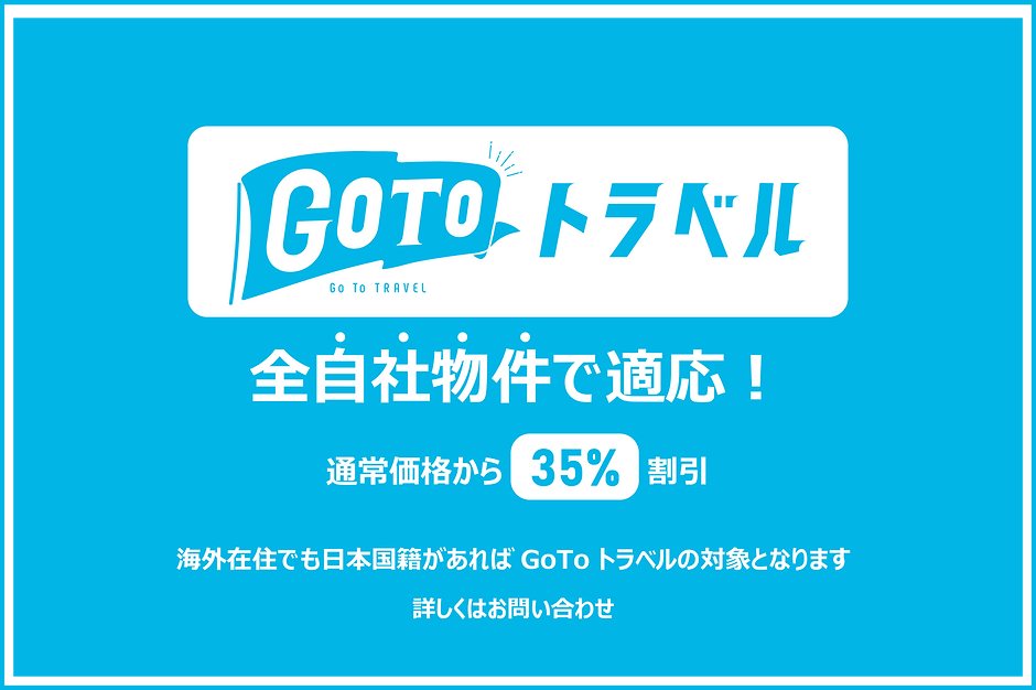 gotojp.png