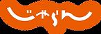 jalan_logo.png
