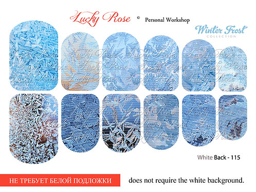 Series White Back №115