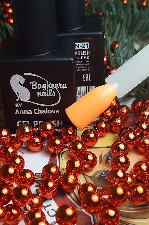 BN-21 светло оранжевый