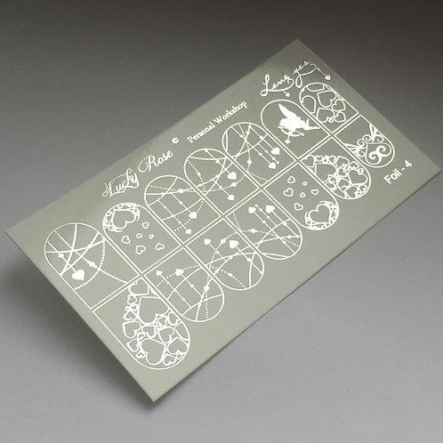 Series Foil серебро №4