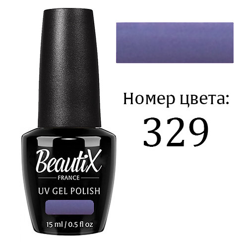 №329 гель лак BEAUTIX 15мл. пр-во Франция