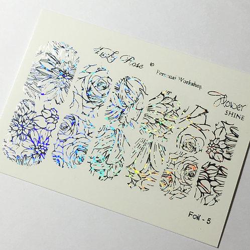 Series Foil Maxi голограмма №5