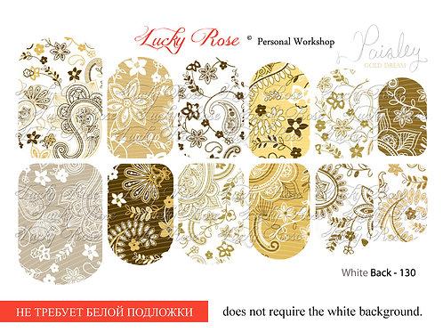 Series White Back №130