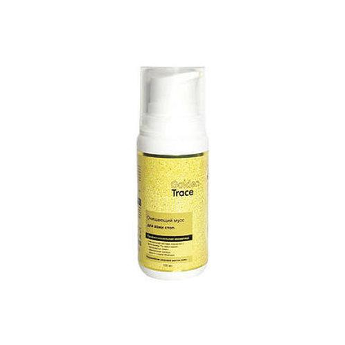 Очищающий мусс для кожи стоп (200 мл)