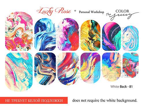Series White Back №81