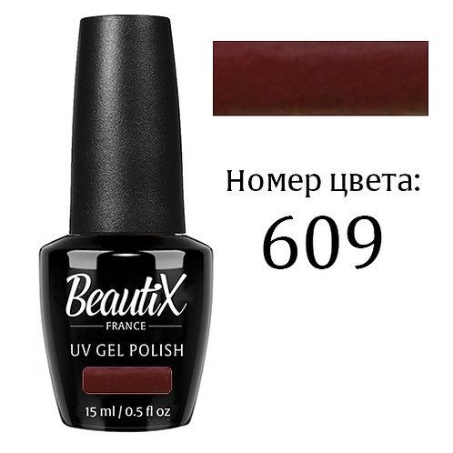 №609 гель лак BEAUTIX 15мл. пр-во Франция