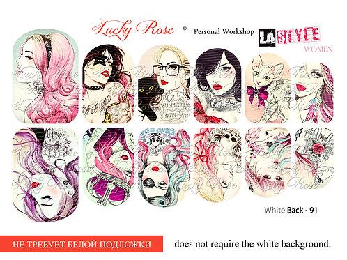 Series White Back №91