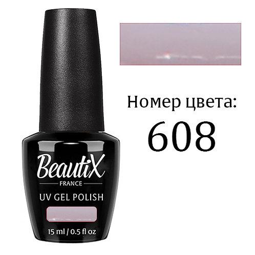 №608 гель лак BEAUTIX 15мл. пр-во Франция
