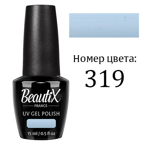 №319 гель лак BEAUTIX 15мл. пр-во Франция