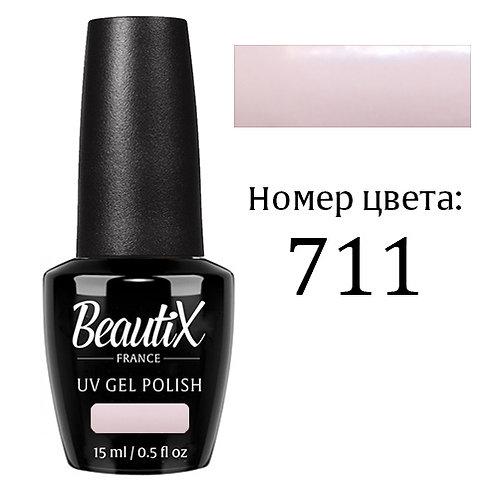 №711 гель лак BEAUTIX 15мл. пр-во Франция