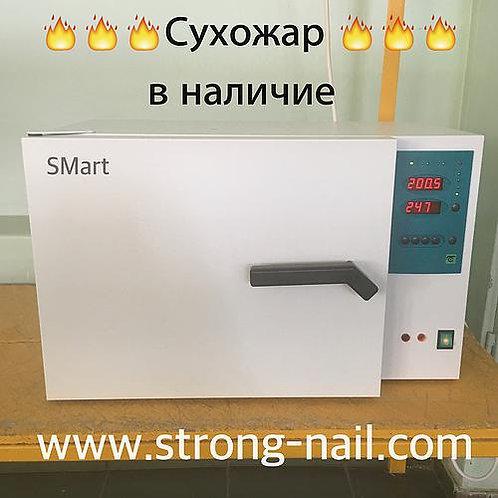Сухожаровой шкаф SMart