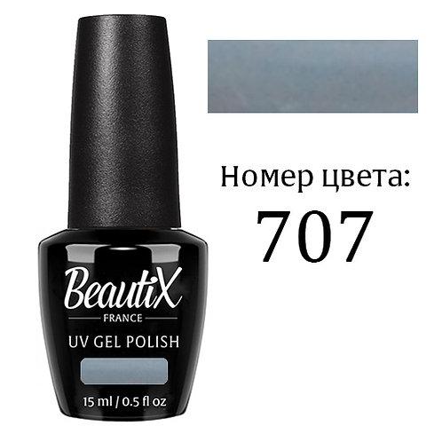 №707 гель лак BEAUTIX 15мл. пр-во Франция