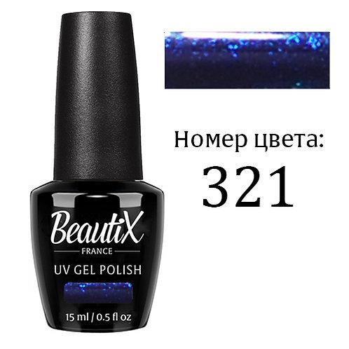 №321 гель лак BEAUTIX 15мл. пр-во Франция
