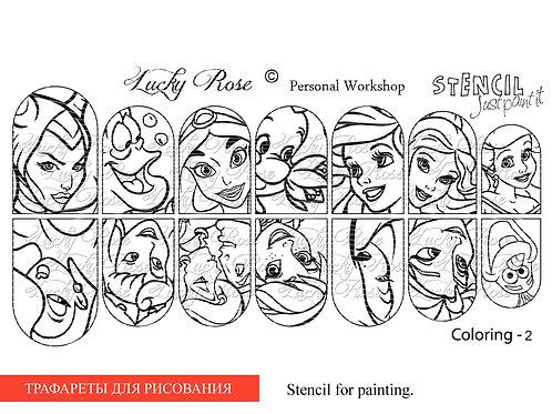 Series Stencil (трафареты) №2