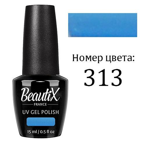 №313 гель лак BEAUTIX 15мл. пр-во Франция