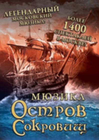 """гастрольная компания """"Most Media Art"""" предоставляет услуги в организации гастрольных туров по России, Ближнему и Дальнему зарубежью. Концерты, спектакли и многое другое."""