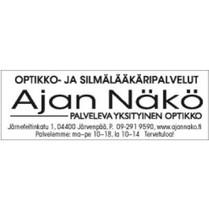 Ajan-Nk-logo4.jpg