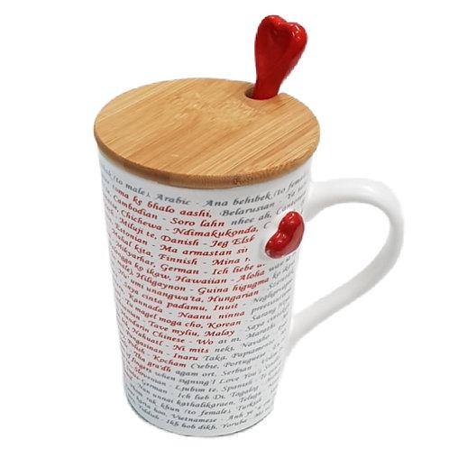 Κεραμική Κούπα με μεταλλικό κουταλάκι σε σχήμα καρδιάς και ξύλινο κάλυμμα