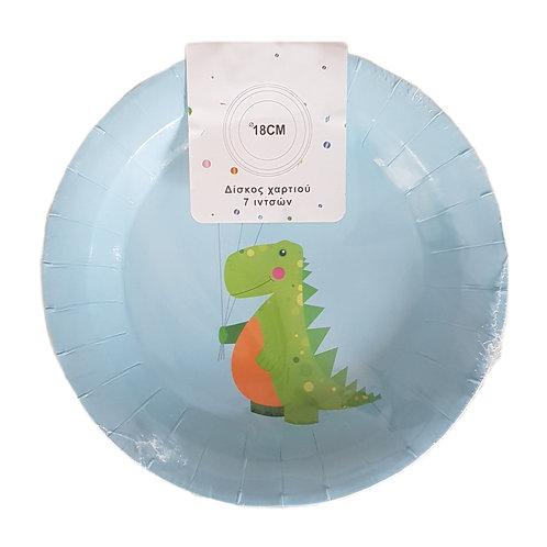 Χάρτινα Πιάτα για πάρτυ - Δεινόσαυροι (6 τμχ.)
