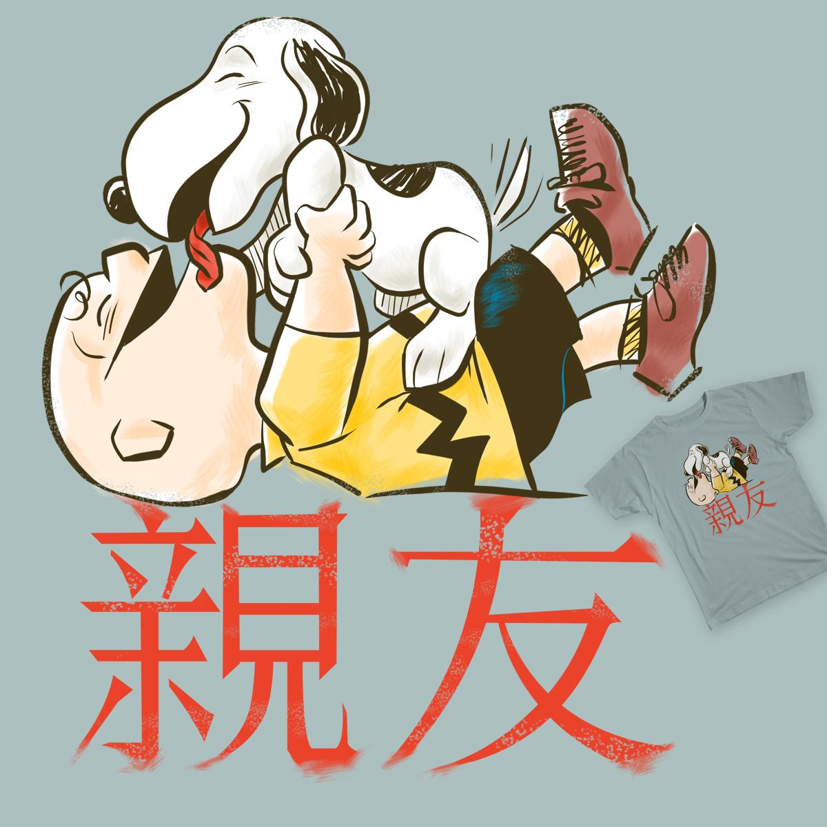SnoopyCharlieshirtmock3