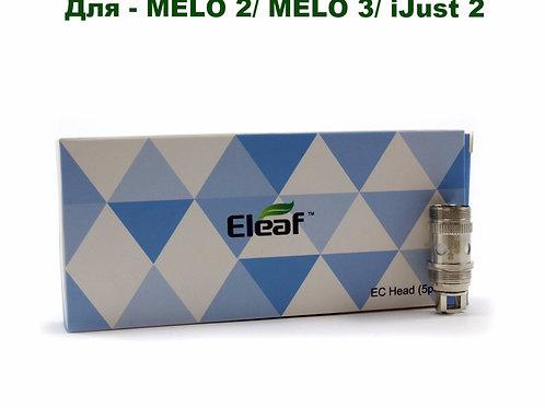 Испаритель Eleaf - для Melo 2. (0,3 Ом)