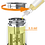 Thumbnail: Geekvape Griffin 25 RTA (ORIGINAL) -оригинал