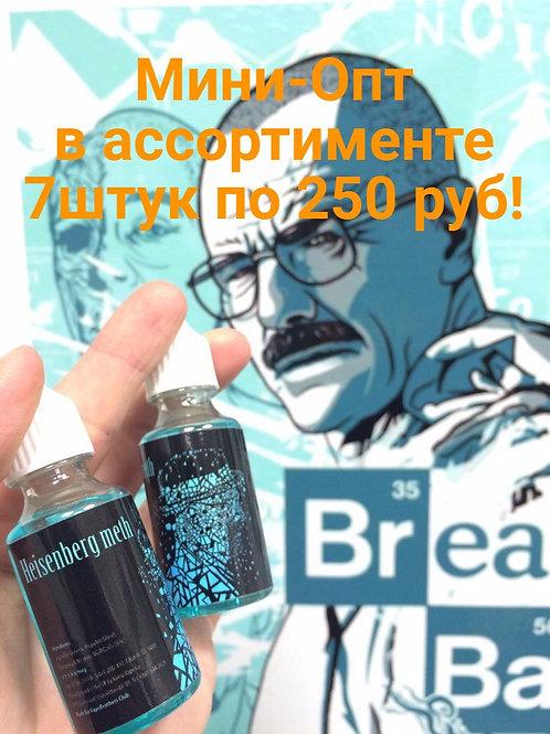 Набор вейп жидкостей Мини-Опт №1 - 7 штук