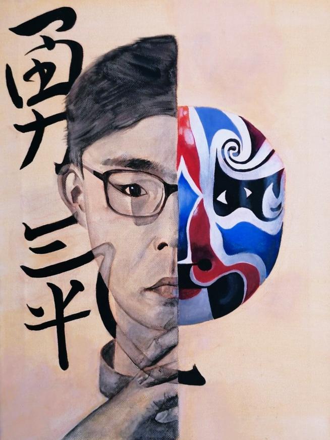 Opera Mask 'Courage'