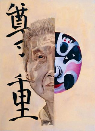 Opera Mask 'Respect'
