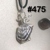 ITEM #475