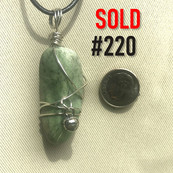 220 SOLD