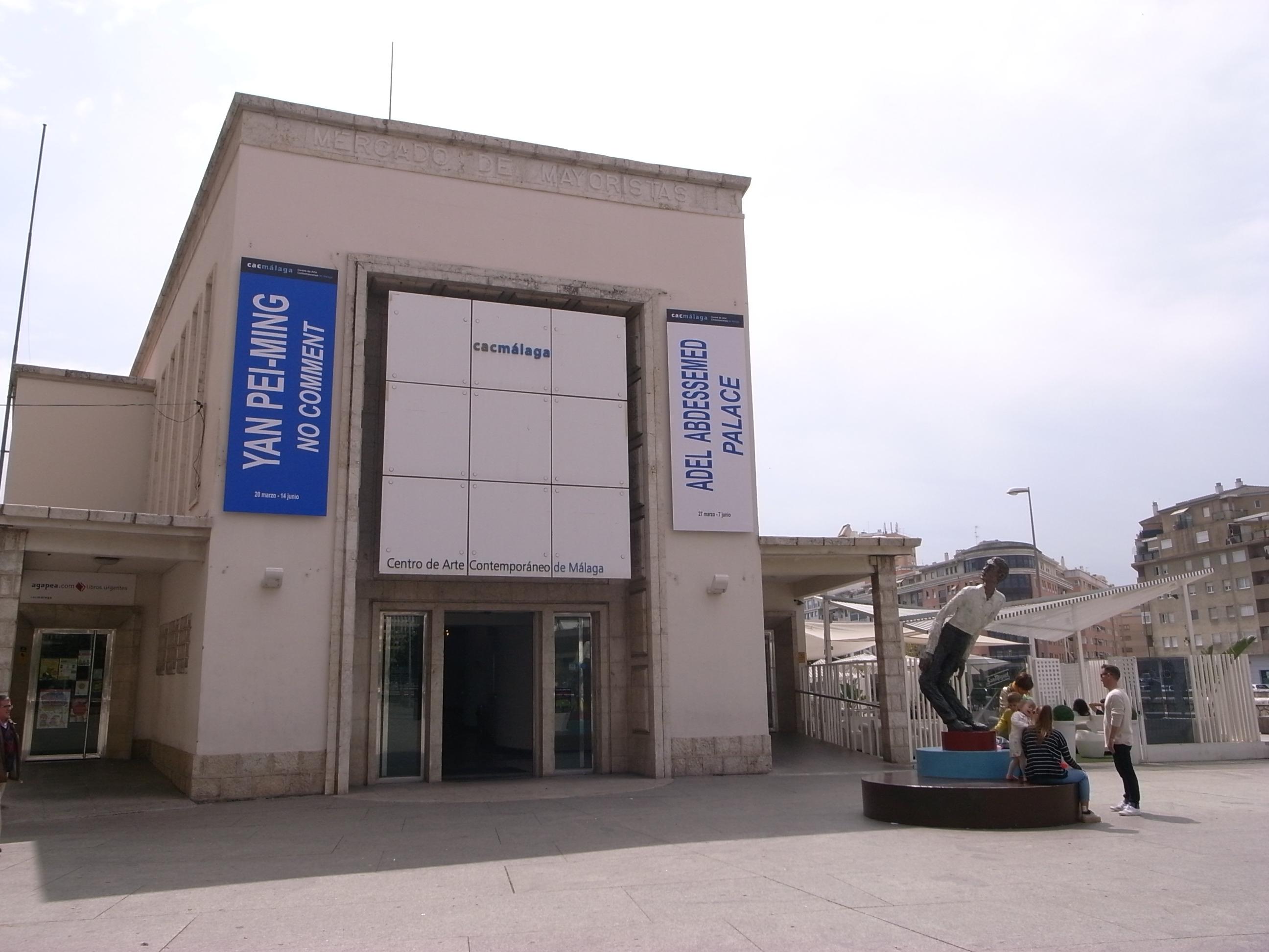 マラガ現代美術センター