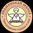 Znamensk_shool_logo_512pix.png