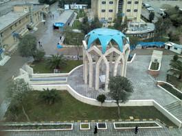 Ladscape, Iran