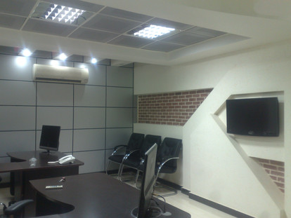 Workplace, Iran