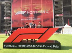 F1 Shanghai CHINA