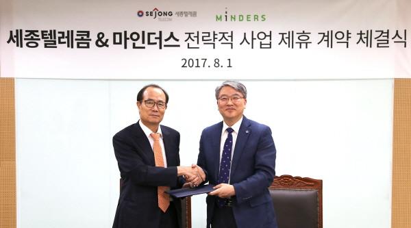 세종텔레콤-마인더스, '브레인 헬스케어 사업' 추진