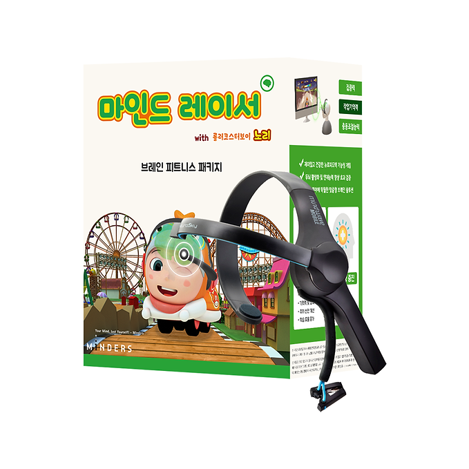 package-with-headset.png
