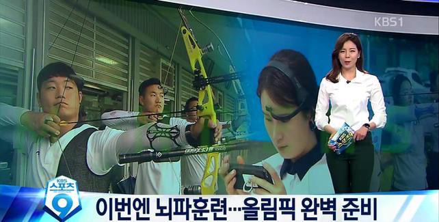 KBS뉴스