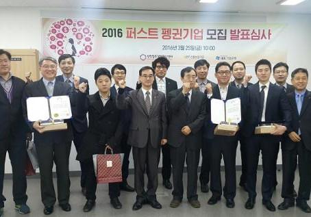인천혁신센터, 3개 퍼스트펭귄기업 최종 선발
