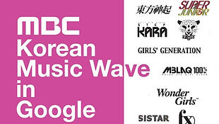 MBC KMWG.jpg