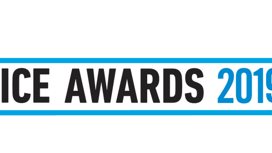 2019 Client Choice Awards: Important changes