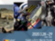 HobbyFair-2020-Poster.jpg
