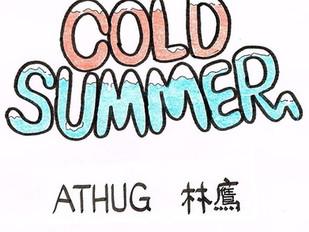 A thug x 林鷹 x Dj Kenn New song out