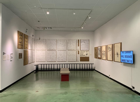 Arizona History Museum Tucson Arizona -Undesirables is installed March 20, 2019 - December2019