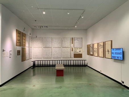 Arizona History Museum Tucson Arizona - Undesirables is  installed March 20, 2019  - December 2019