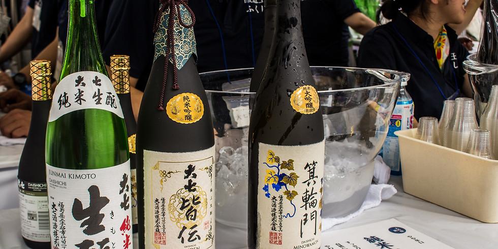 Découverte du Saké japonais
