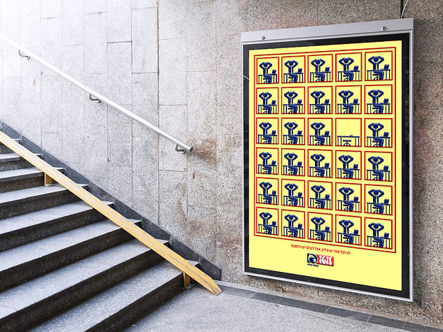 Underground-Hall-Billboard-Mockup-For-Ad